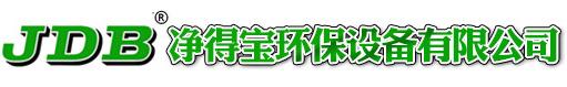溶劑回收機廠(chang)家